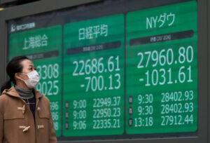 Borse asiatiche caute